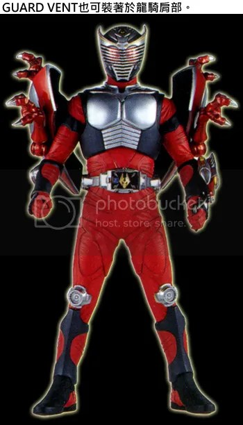Kamen Rider Ryuuki Guard Vent