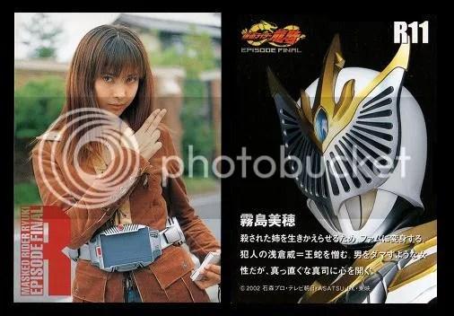 Kamen Rider Femme