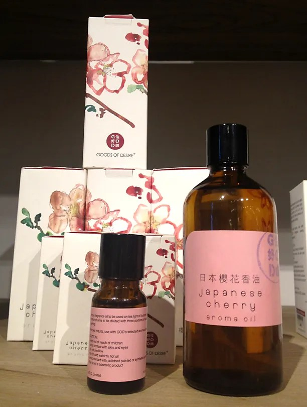 Goods of Desire G.O.D. Singapore - Aroma Oil