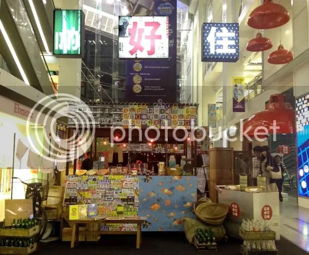 Goods of Desire G.O.D. Singapore