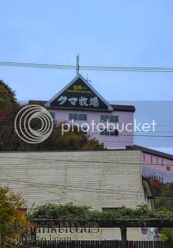 Noboribetsu