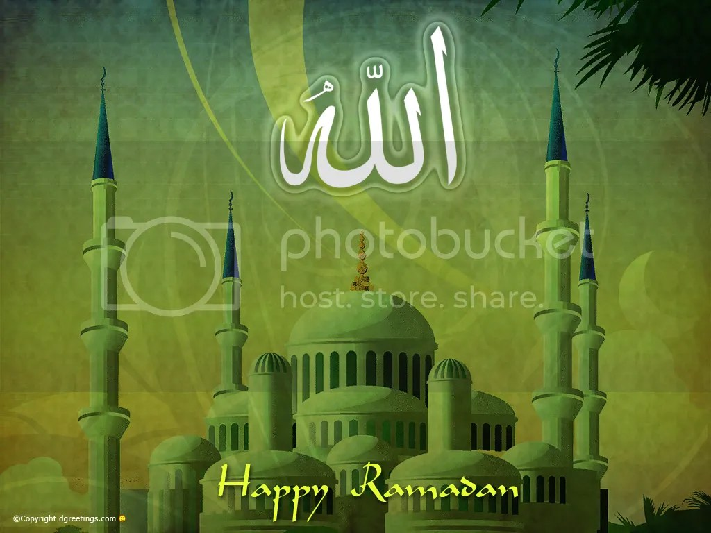Ramadhan Wallpaper Animesh