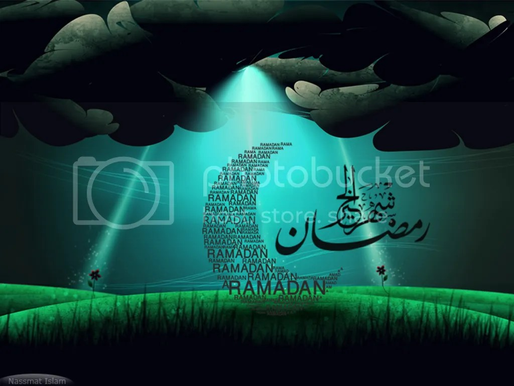 Ramadhan By CoolDes