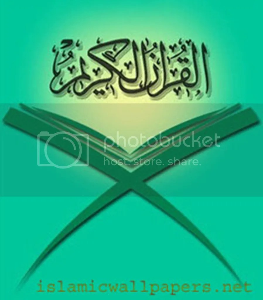 Islamic Wallpapers 1