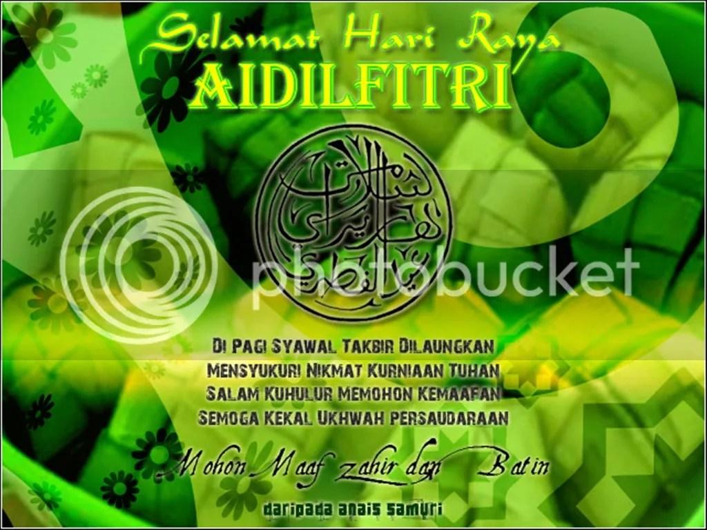 Idul Fitri 2012