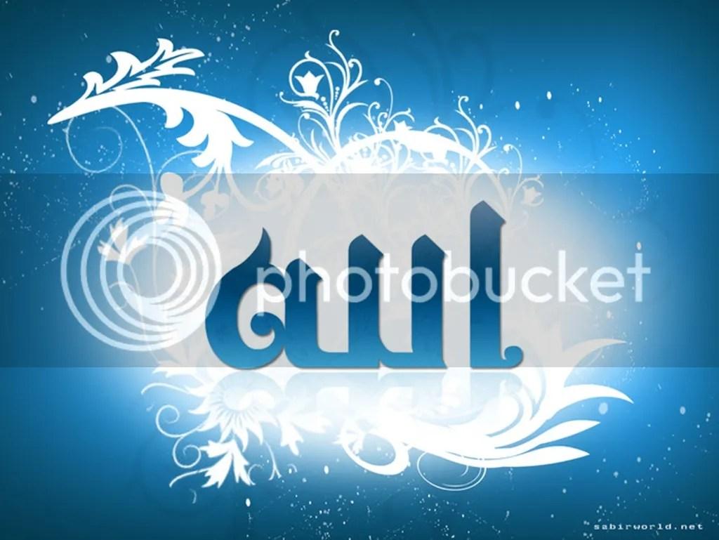 Islamic Wallpaper 33656