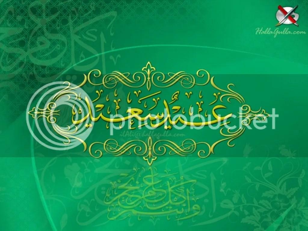 Islamic Wallpaper Eid Green Ornament 2