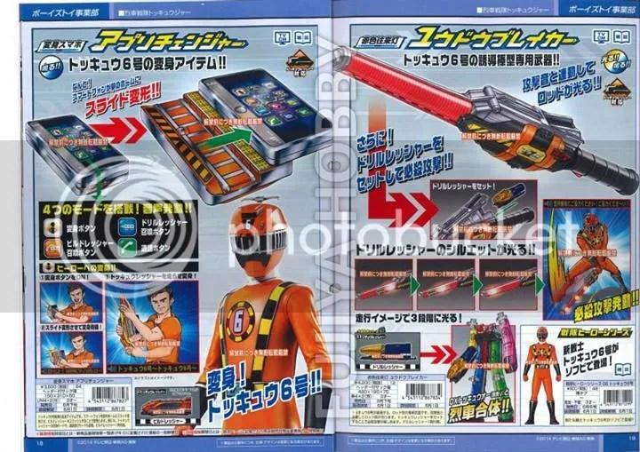 /'14 Bandai Japan Sentai ToQger DX AppliChanger Power Rangers Morpher