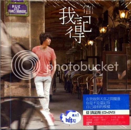 國語-信-我記得(2012-09-07@282M@無損FLAC@SF) - 華語音樂專輯下載 - 伊莉討論區