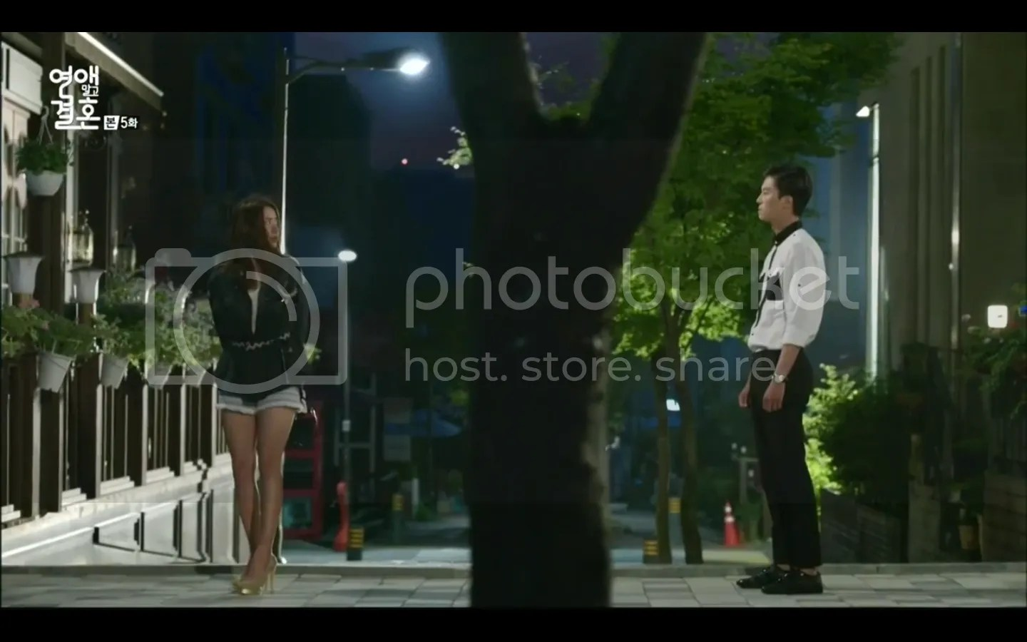 Marriage not dating 2014 ep 5