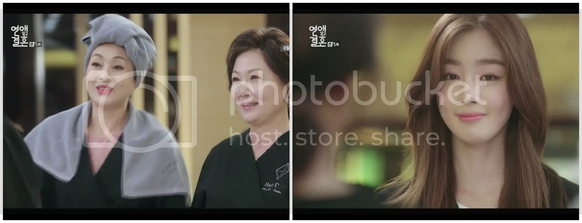 marriage not dating 10 eng Suspicious housekeeper episode 10 (english subs.
