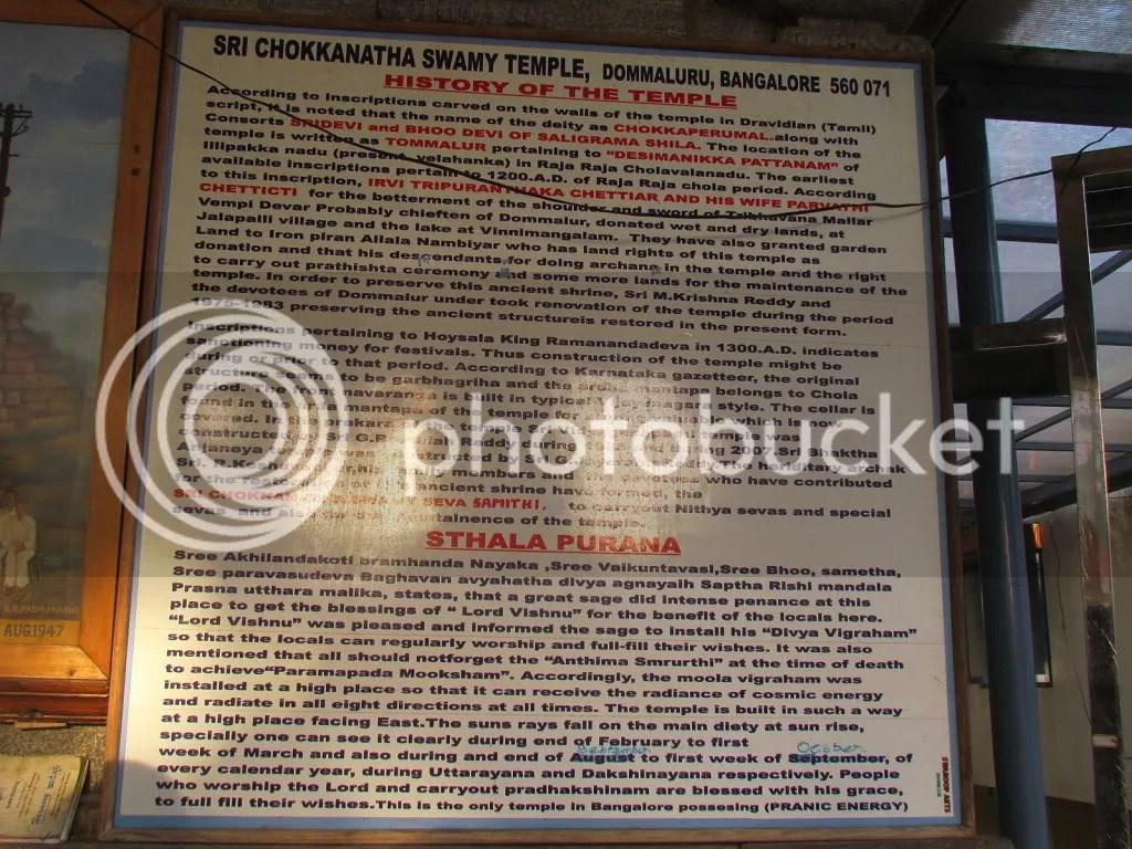 sthla pranam chknath tmple 040312