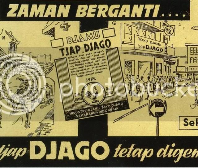 Gambar Iklan Sangat Jadul Dalam Sejarah Indonesia Ternyata Sudah Ada Sejak Jaman Dahulu