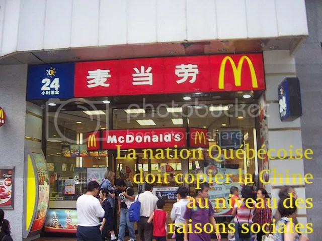 En Chine les multinationales  respectent la culture locale.