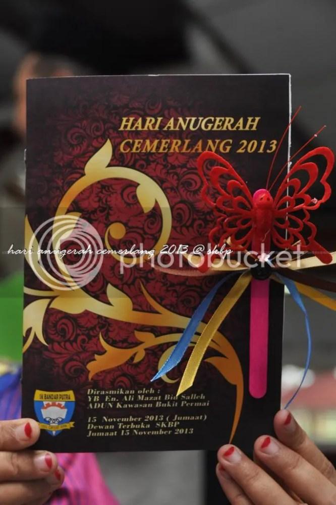 Hari Anugerah Cemerlang 2013 (3/6)