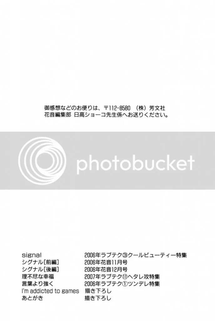 photo Signal_ch06_16_Shuufuu_zps2140bdde.jpg