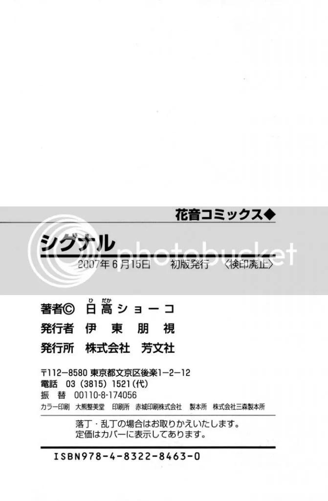 photo Signal_ch06_17_Shuufuu_zps43cc19c5.jpg