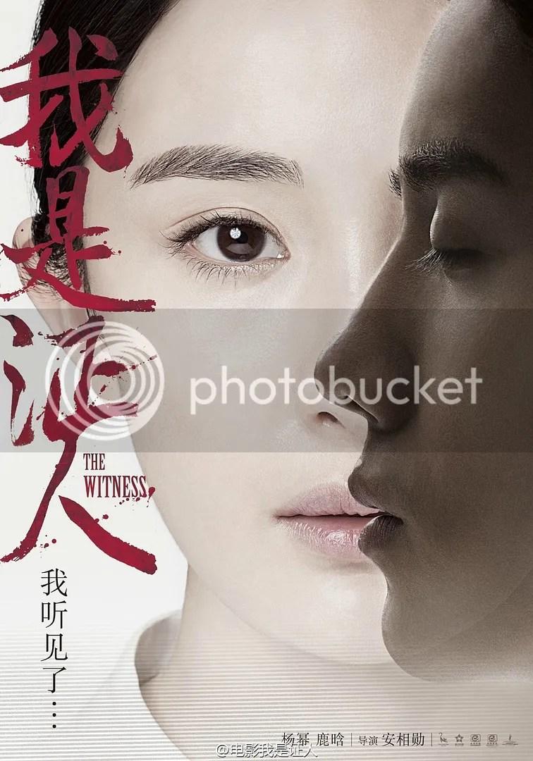 Yang Mi Wu Dang Drama Airing Schedule ...
