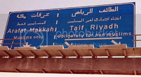 https://i1.wp.com/i129.photobucket.com/albums/p224/Ybeetse/mecca_road_sign.jpg