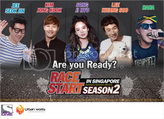 Running Man Returns To Singapore This November The Fifth Parlour
