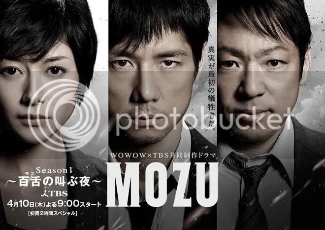 Mozu1