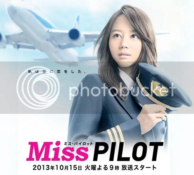 Ms_Pilot