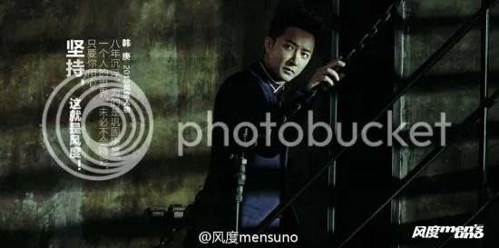 photo 130521-hangeng2_zps45adeeff.jpg