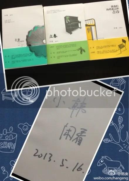 photo 130528-hangeng_zps8bc2c24f.jpg