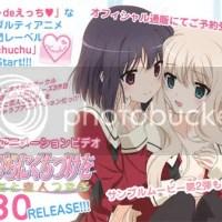[OVA] Sono Hanabira ni Kuchizuke o 3 - Anata to Koibito Tsunagi OVA Trailer 2