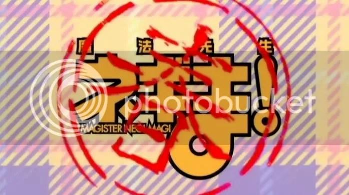 Magister Negi Magi - Negima!? Haru.