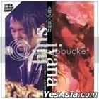 王菀之 X 張敬軒 903 拉闊4演奏廳卡拉OK (2CD)