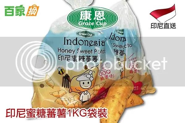 Flyon Mall 「印尼直送」蜜糖蕃薯