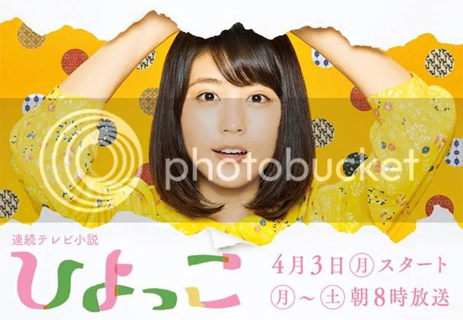 Oomasa aya and kamenashi kazuya dating after divorce