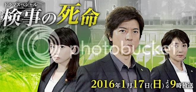 Kenji_Shimei