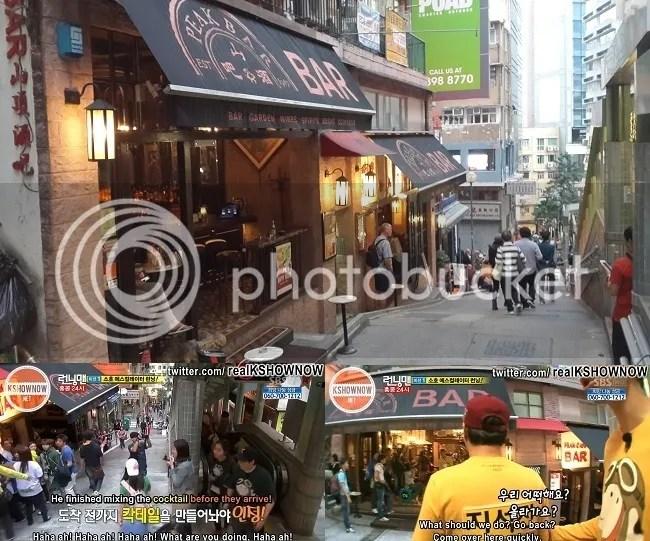 photo Running Man location pic comp_zps2iieqfkv.jpg