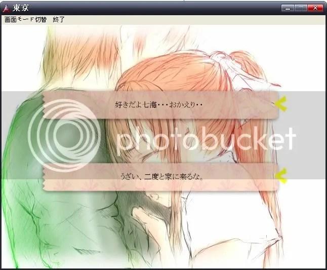 https://i1.wp.com/i137.photobucket.com/albums/q216/f_klaus/tokyo_lover_ed.jpg