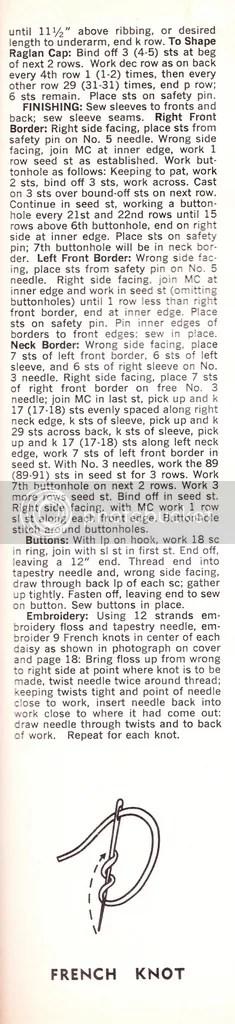 chloeheartsowls.com vintage knitting pattern 1960s posy-paneled cardigan part 2