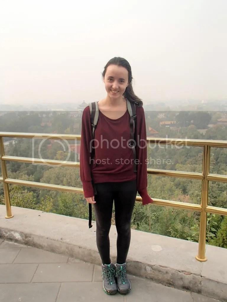 Jingshan Park Beijing