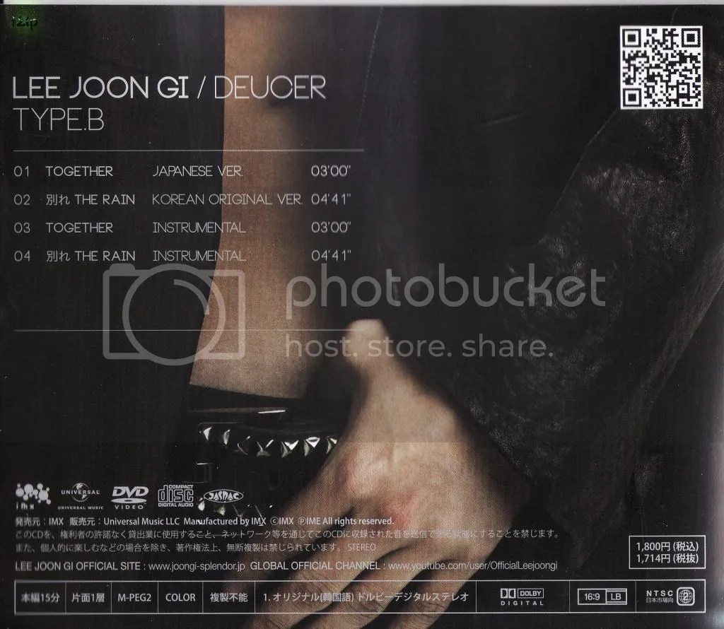 photo IMG_0016_zpsc1bb2b62.jpg