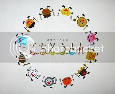 photo gochi9-1.jpg