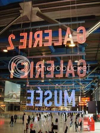 à lautre côté des panneaux au Centre Pompidou - hiver 2007