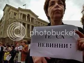 Protesti v Bolgariji