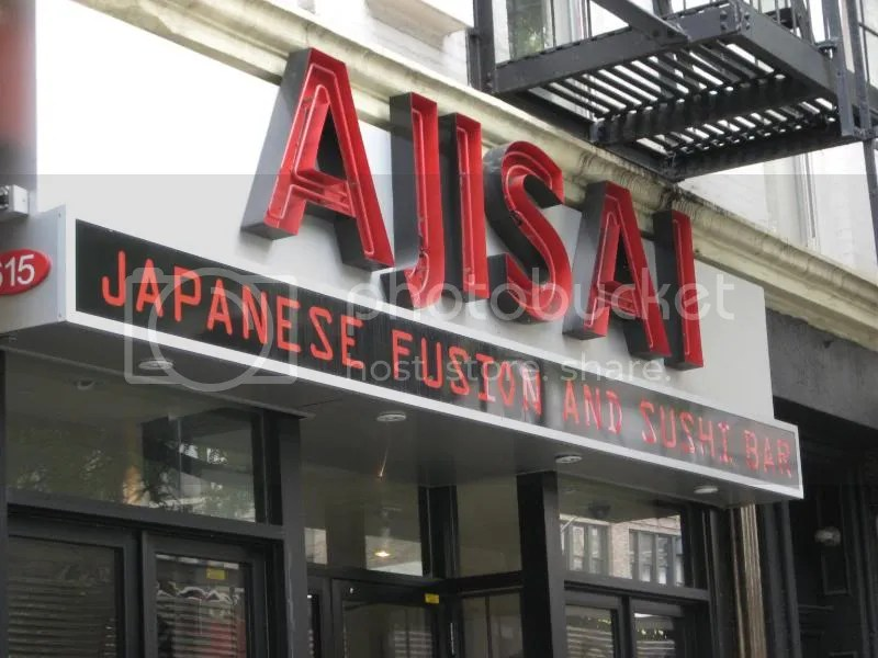 Nibbling at the apple summer soul searching adventures for Ajisai japanese cuisine