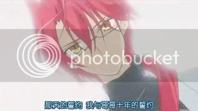 Kyoushiro's Elder Brother, Kazuya.