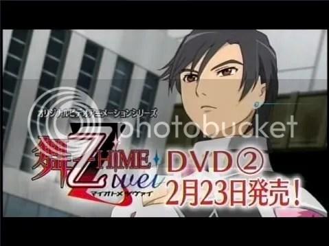 Mai Otome Zwei OVA 2 Trailer 8.