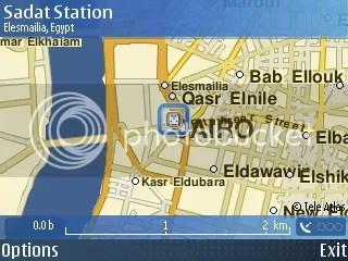 Sadat Station on Nokia Maps