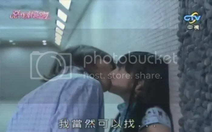 The first/main kiss...haha she was standing on a brick