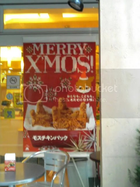 nama tokonya MOS burger, jadi Xmos...pinter juga bermain kata ya