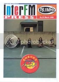 InterFM - cover