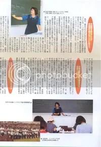 majalah untuk anggota DPRD Tokyo- bag 2